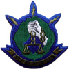 48th Equipment Maintenance Squadron